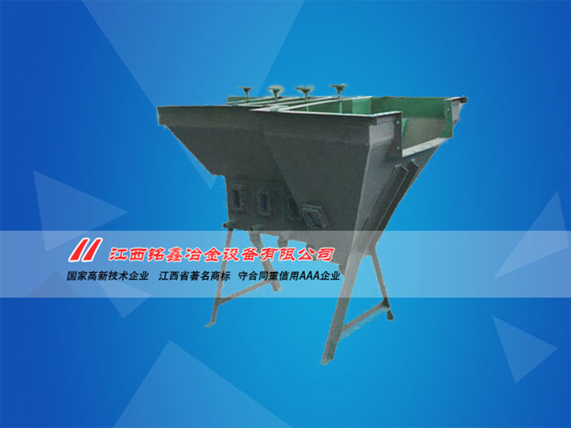 Hydraulic classification box
