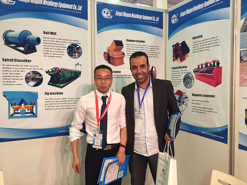 2016 mining equipment exhibition in Morocco